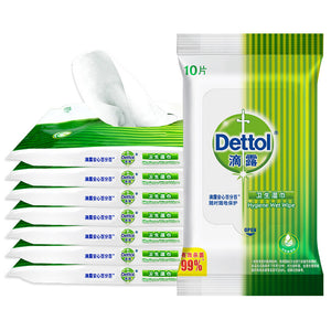 Dettol 2 in 1 Hands & Surfaces Anti-Bacterial Wipes (Count of 10)