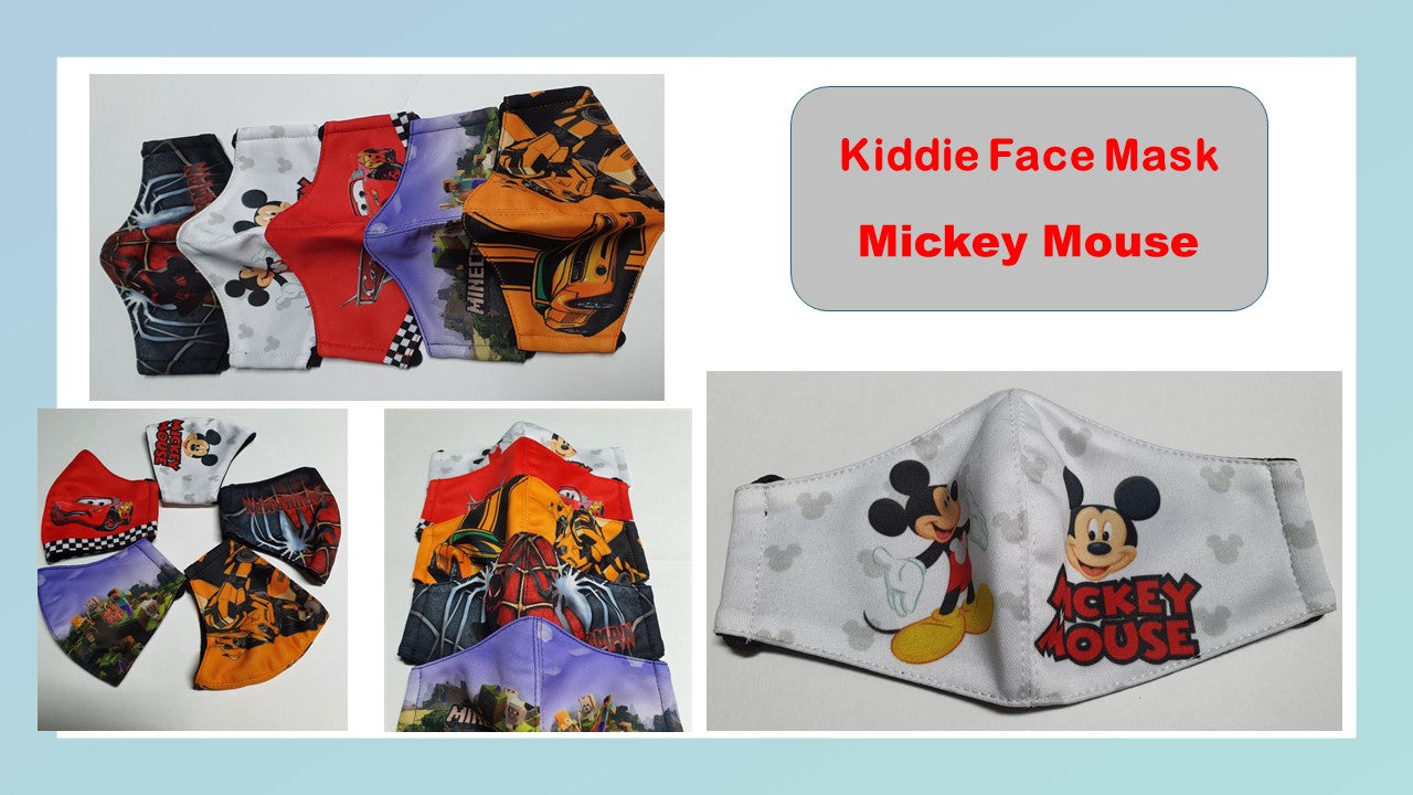 Kiddie Face Mask
