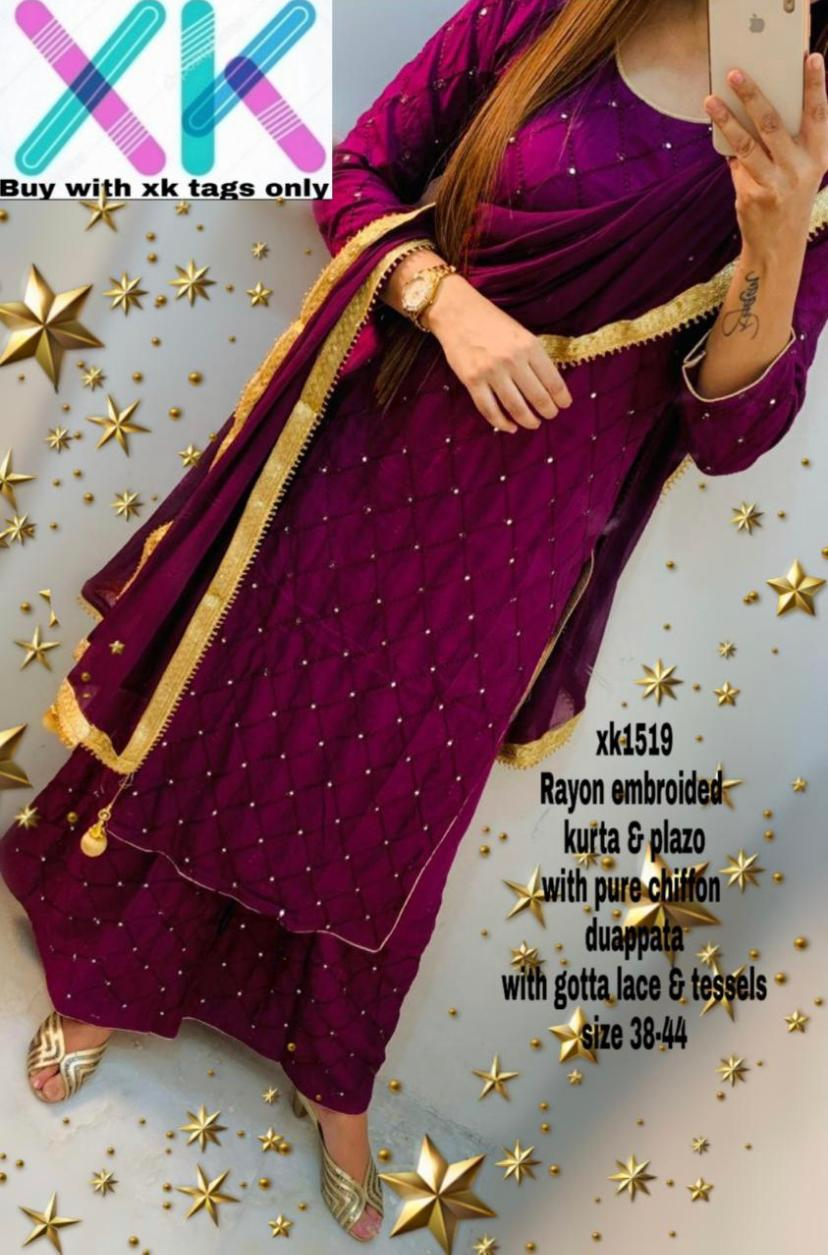 Wine Color Rayon Latest Kurti Palazzo Salwar Kameez Designs Online