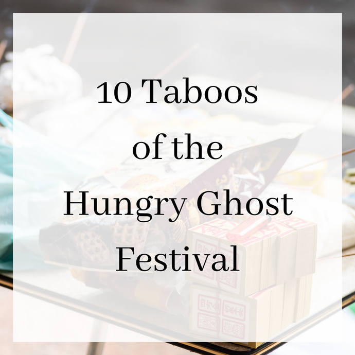 10 Taboos of the Hungry Ghost Festival