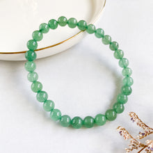 Load image into Gallery viewer, Aventurine 6mm Bracelet