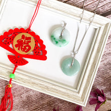 Load image into Gallery viewer, Grade A Ice Green Jade Ping An Kou Pendant