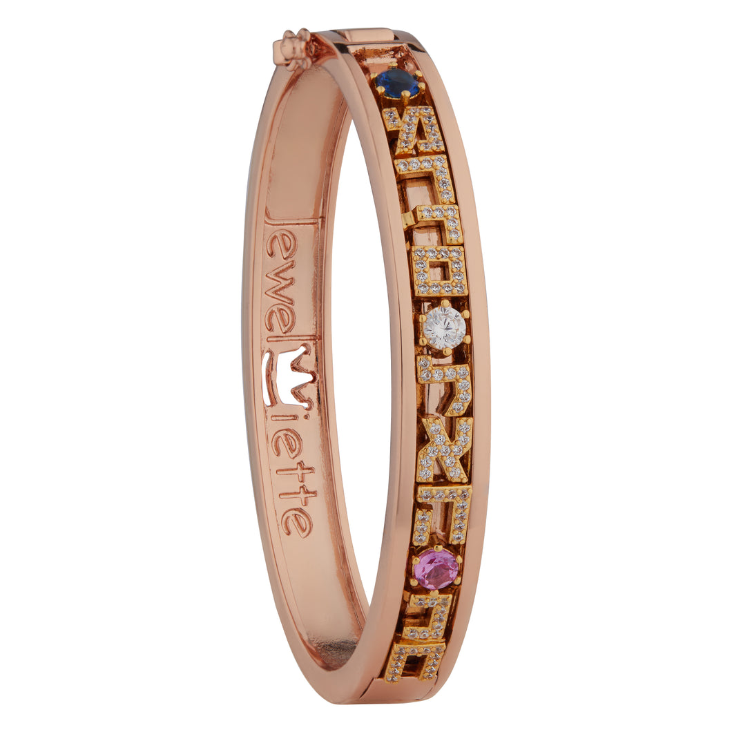 Customizable Icon Jeweliette Bangle - Rose Gold
