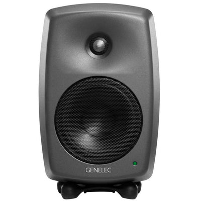Genelec 8330A SAM monitor front view