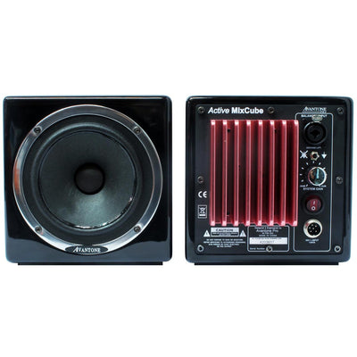 Active Studio Monitors - Avantone Pro Active Mixcube - Black Pair