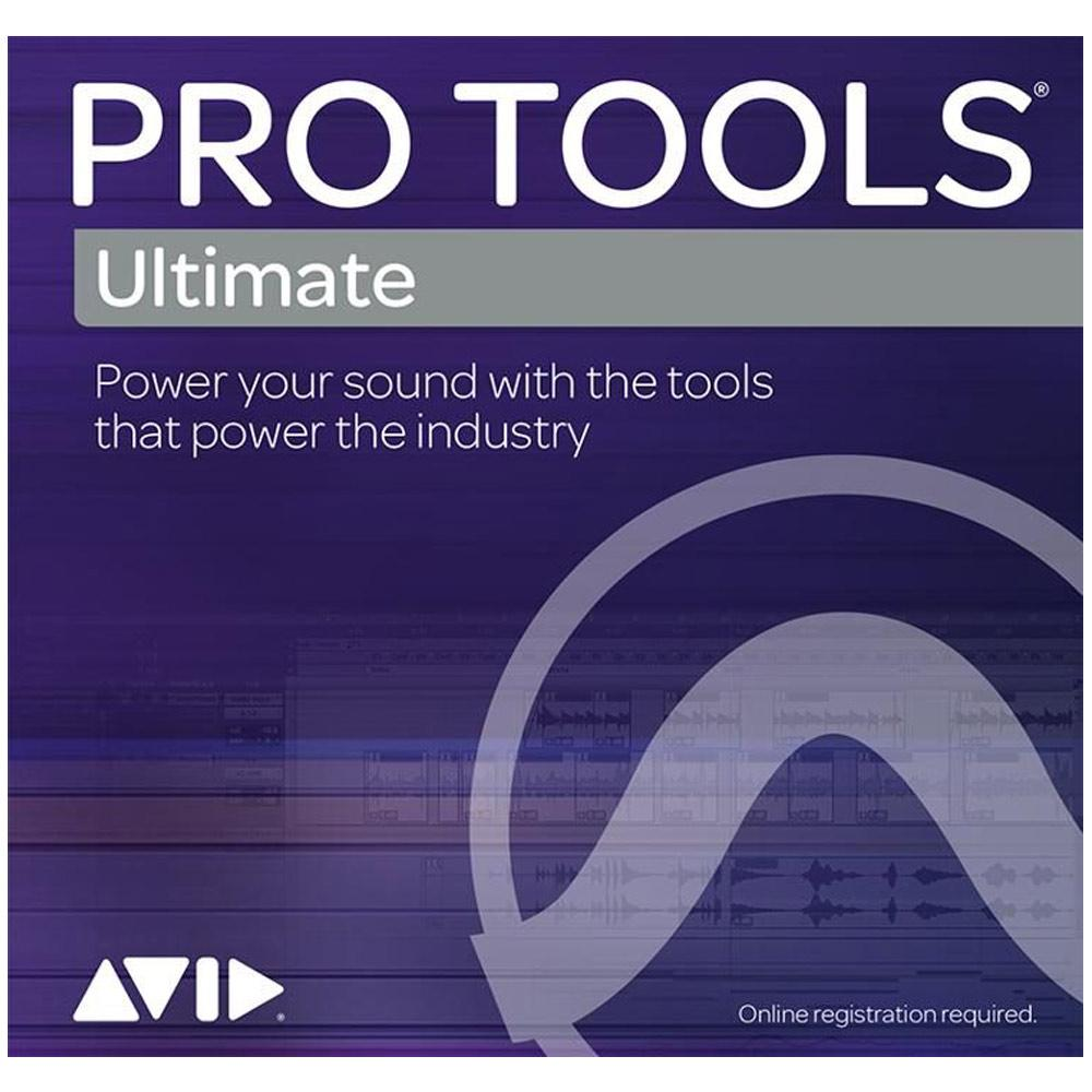 AVID Software - AVID Pro Tools Ultimate Software Perpetual