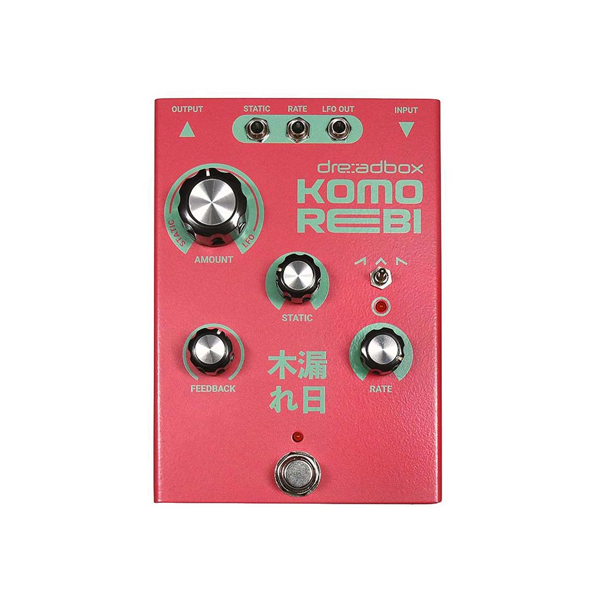 Dreadbox Komorebi Analogue Chorus/Flanger Pedal