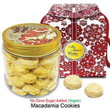 Load image into Gallery viewer, MACADAMIA COOKIES (NO CANE SUGAR ADDED)