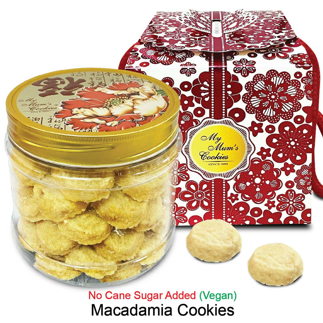 MACADAMIA COOKIES (NO CANE SUGAR ADDED)