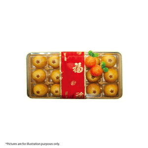 PINEAPPLE JOY GIFT SET 黄金旺来球