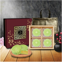 Load image into Gallery viewer, Tree-Ripened MSW Durian Mooncake Gift Set