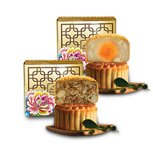 Load image into Gallery viewer, Mini Zento Mooncake Gift Set