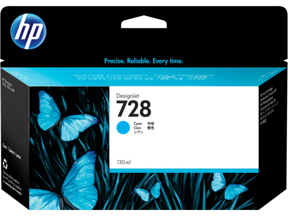 F9J67A HP 728 130ml Cyan Ink Cartridge