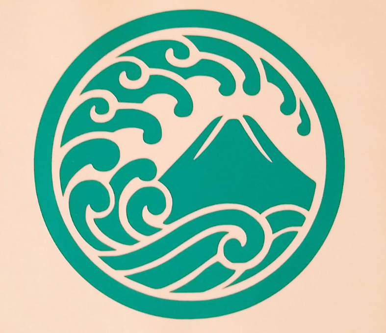 Tropical Island Volcano and Ocean Wave Vinyl Decal Sticker for Cars, Windows, Signs, Etc.