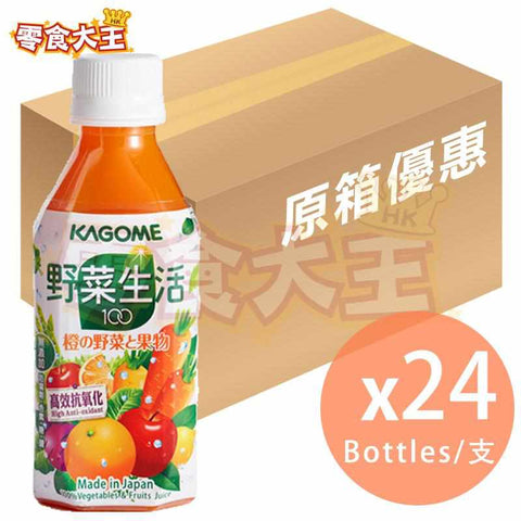 [原箱] Kagome Fruit Juice- Tomato 野菜生活 甘荀味280ml x 24 (4901306011638_24)