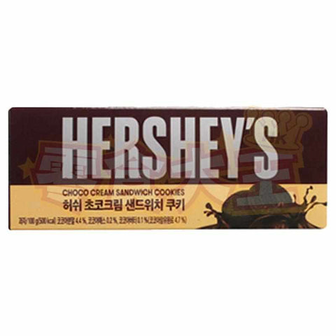 Misung Family Hershey's Choco Cream Sandwich Cookies 好時朱古力夾心曲奇 100g (2塊 x 4包) (8809256676838)