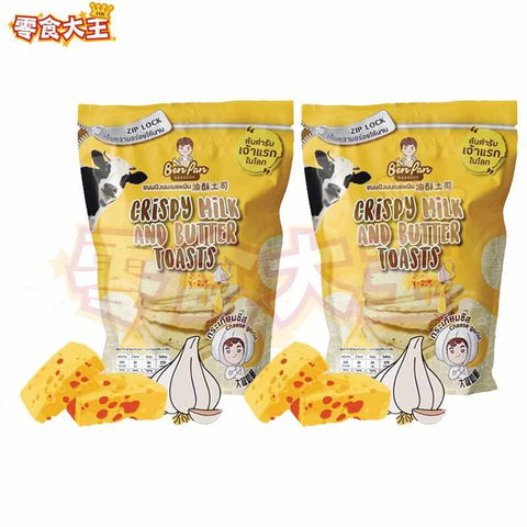 泰國 BenPan Bangkok Crispy Milk and Butter Toasta Garlic & Cheese 香脆牛油芝士蒜蓉味多士 80g x 2包 (8859586900004_2) [泰國直送] [牛油多士]