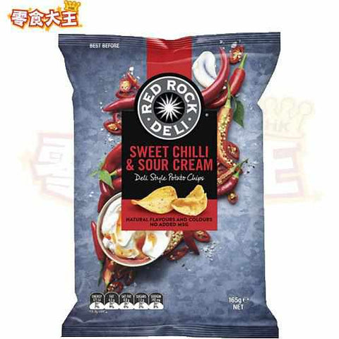 RED ROCK DELI 甜辣椒酸忌廉味薯片 Sweet Chilli & Sour Cream Potato Chips 165g (9310015240645)[澳洲直送][無麩質 Gluten Free]