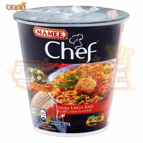 Mamee 媽咪 Chef Curry Laksa Flavour Cup Noodles 咖哩叻沙味杯麵 72g (9555022303307)