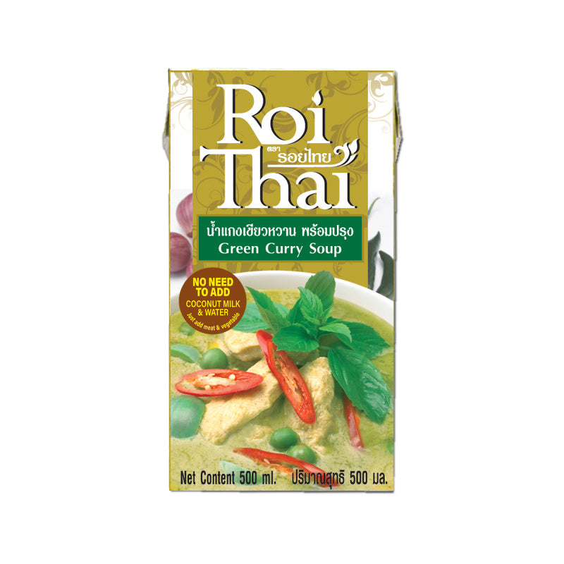 Roi Thai Green Curry Soup 500ml