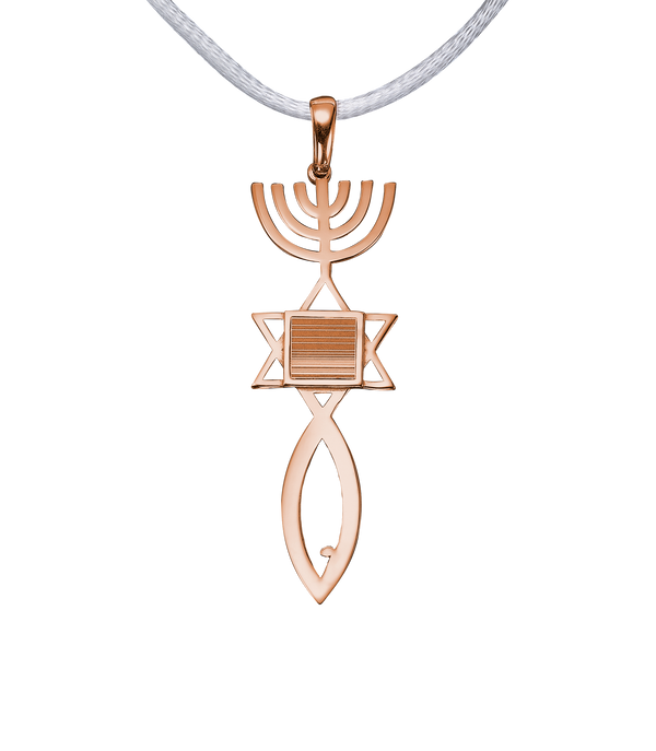 Messianic seal of Jerusalem pendant necklace - Vermeil Rose Gold