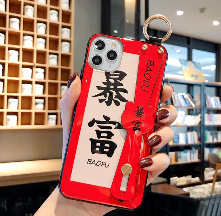 Mobile case tide wristband For iPhone 8 7plus leather 6S 11pro Max XR XS Max personalized new - Phone Case Offers