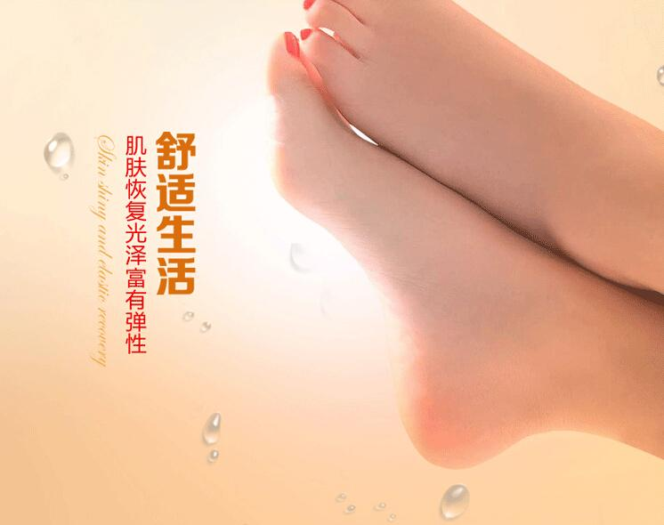 Foot Restoring Gel - TEROF
