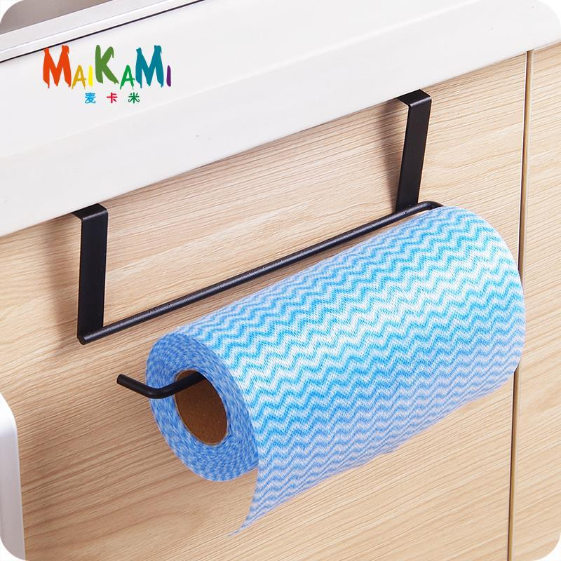 Easy Towel Roll - TEROF