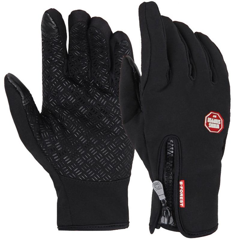 Outdoor Thermal Touch Gloves - TEROF