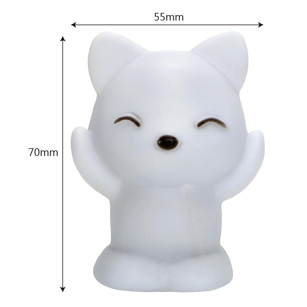 Fox LED Night Light 7 Colors - TEROF