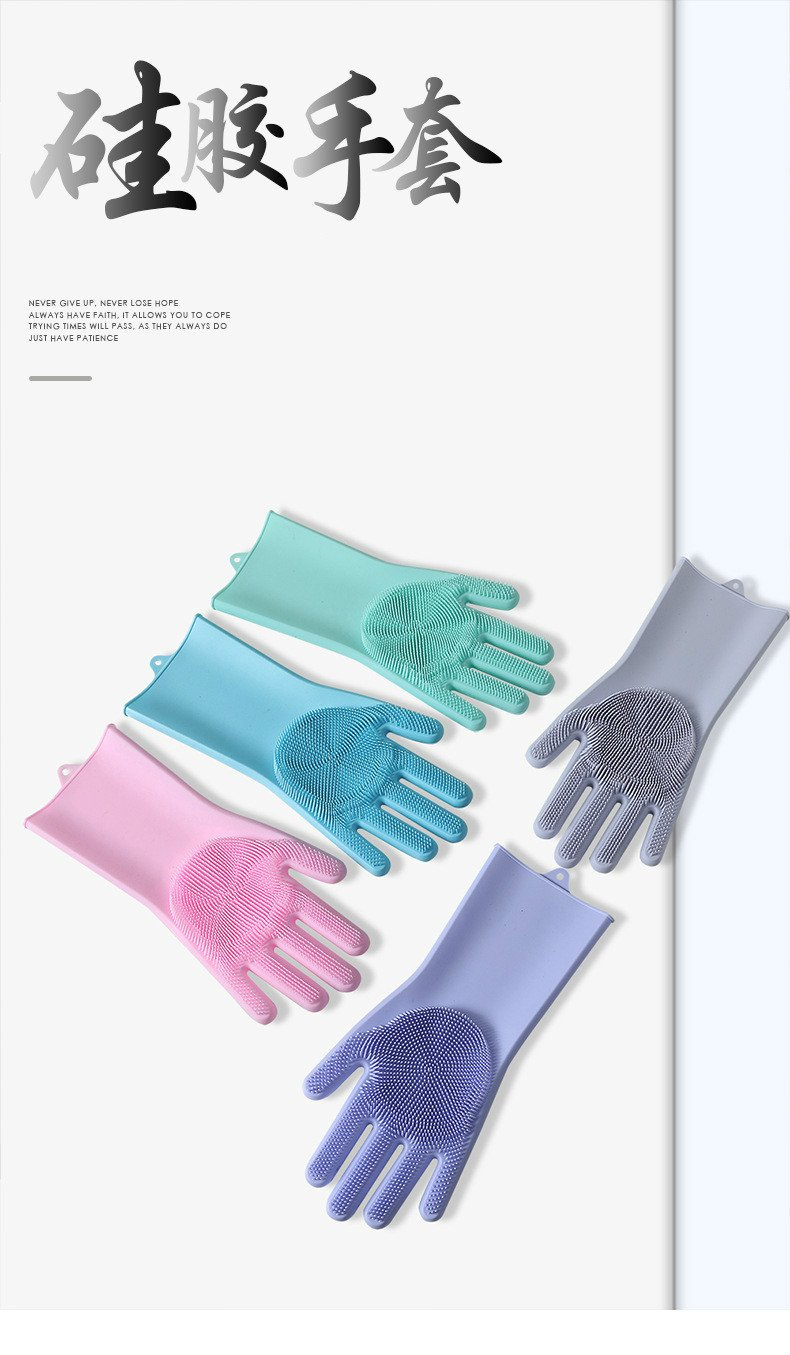 Magic Dish-washing Cleaning Gloves