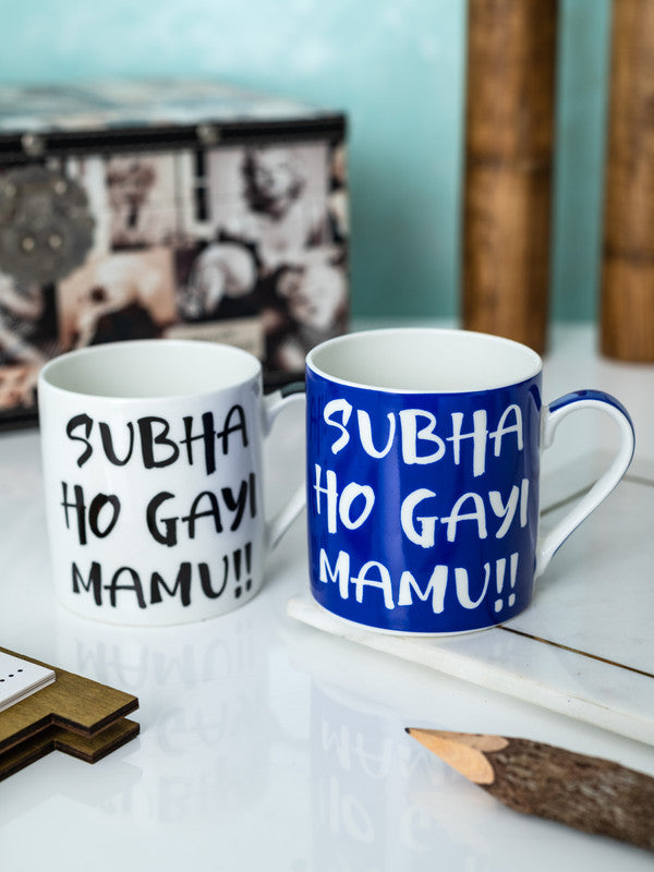 GOODHOMES Fine Bone China Tea Cups/Coffee Mugs with Fun Wordings ( Set of 2 Cups ) ZOEMM116-117-2