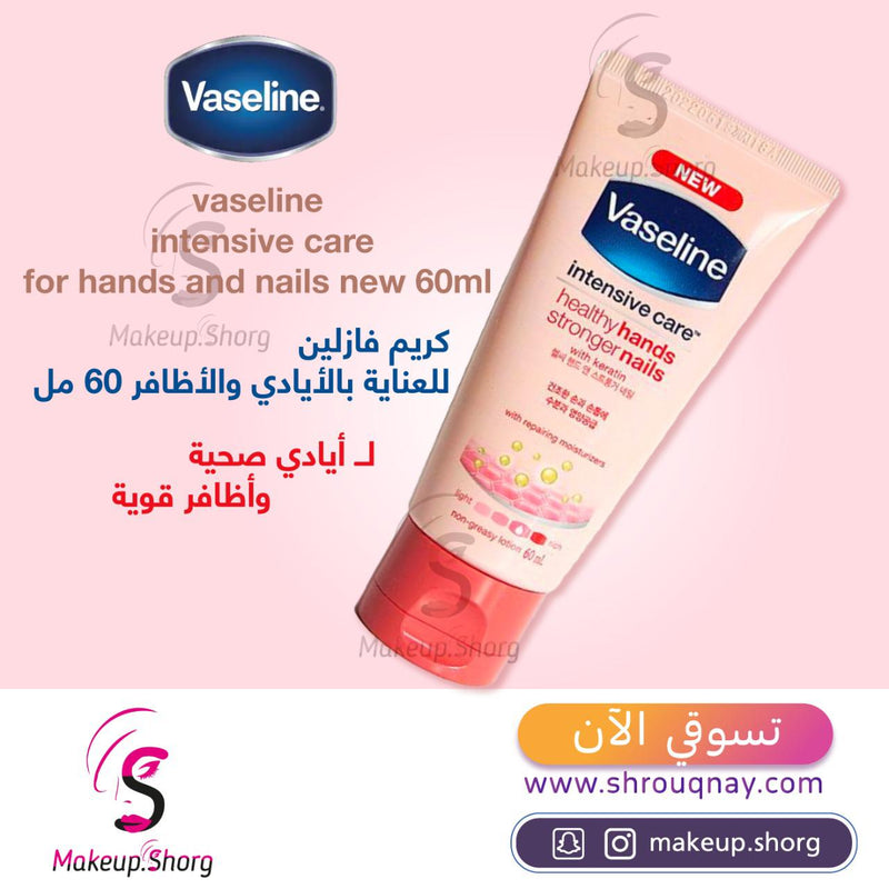 Vaseline Intensive Care Hand Lotion, Healthy Hands Stronger Nails – 60 Ml