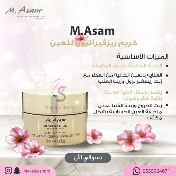 M Asam Resveratrol Premium Augencreme Eye Cream – 30ML
