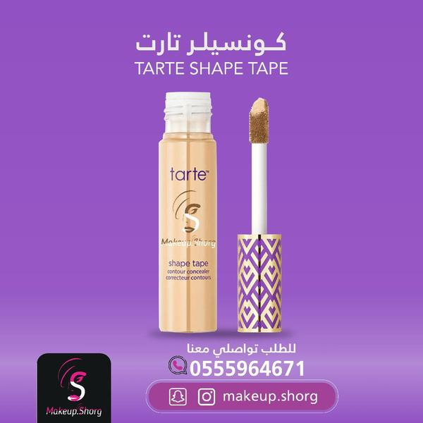 TARTE  SHAPE TAPE™ Contour Concealer- 27B  light-medium beige