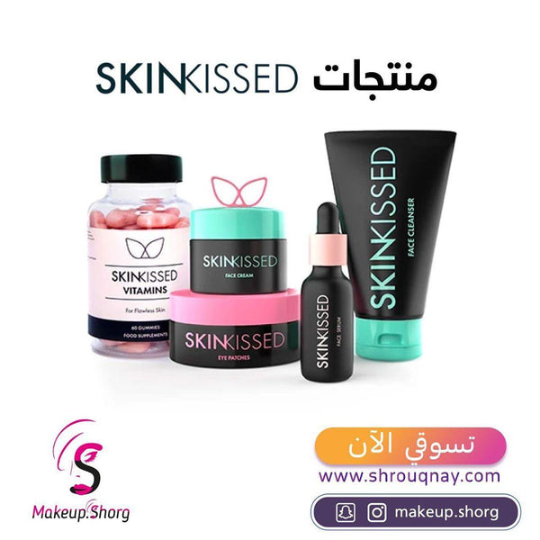 SKINKISSED collection