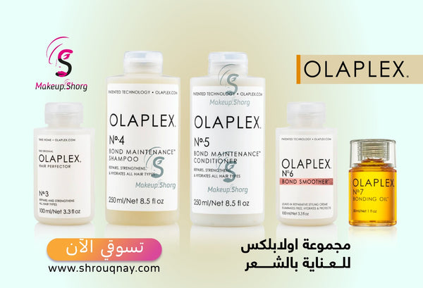 OLAPLEX collection 100 ml