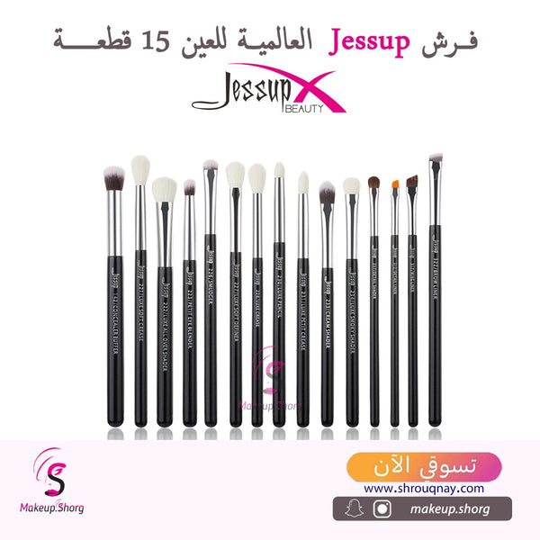 Jessup  beauty  INDIVIDUAL EYEBRUSHES 15PCS T177