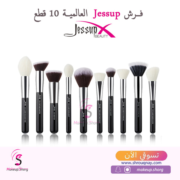 Jessup  beauty INDIVIDUAL 10PCS T186