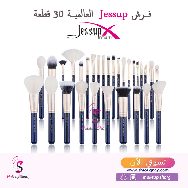 Jessup beauty GALAXY 30PCS T470