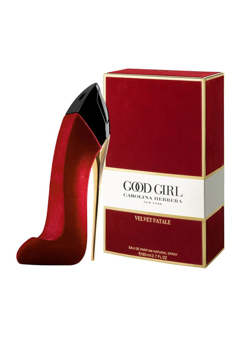 CAROLINA HERRERA Good Girl EDP For Women 80ml