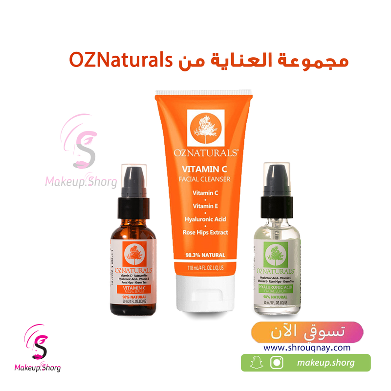 Oz Naturals collection