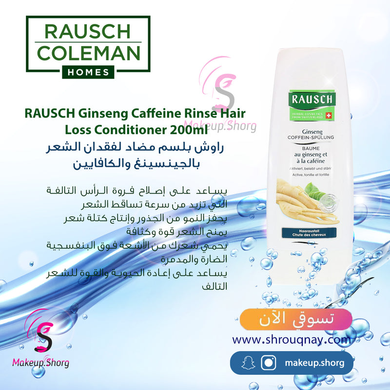 RAUSCH Ginseng Caffeine Rinse Conditioner 200 ml