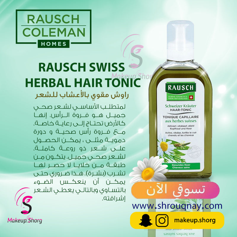 Rausch Swiss Herbal Hair Tonic 200 ml