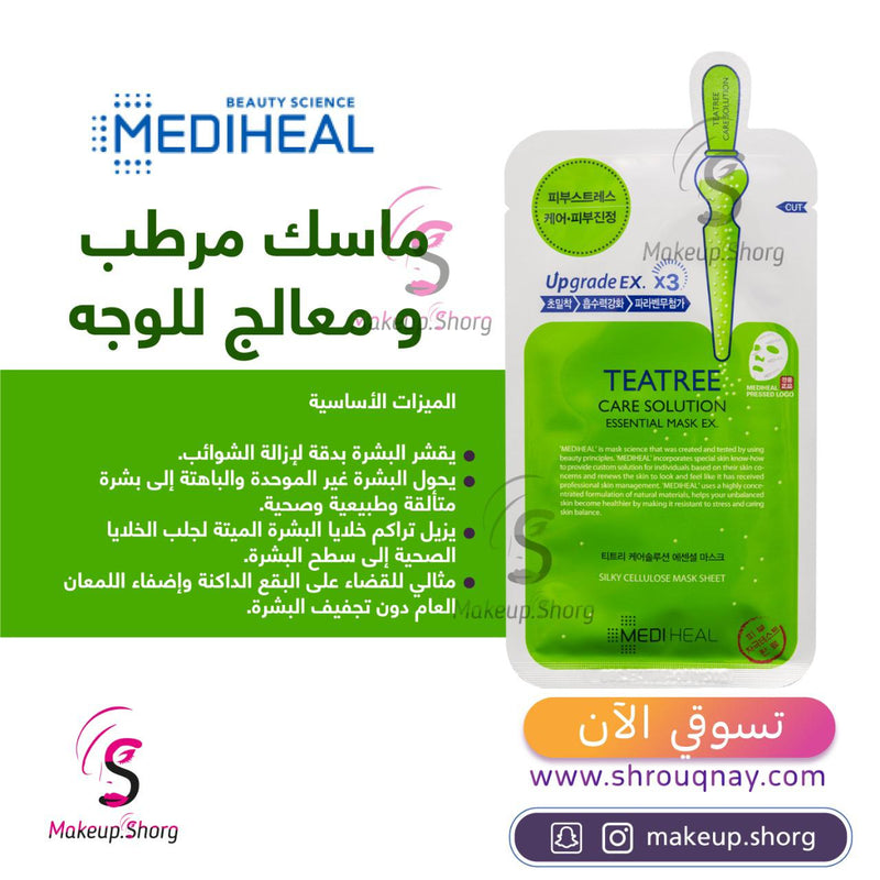 Mediheal Teatree Care Solution Essential Mask Ex, 1 Sheet