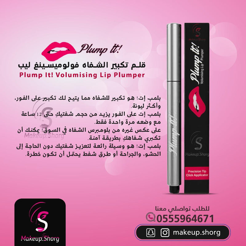 Plump It Volumising Lip Plumper - 3 ml