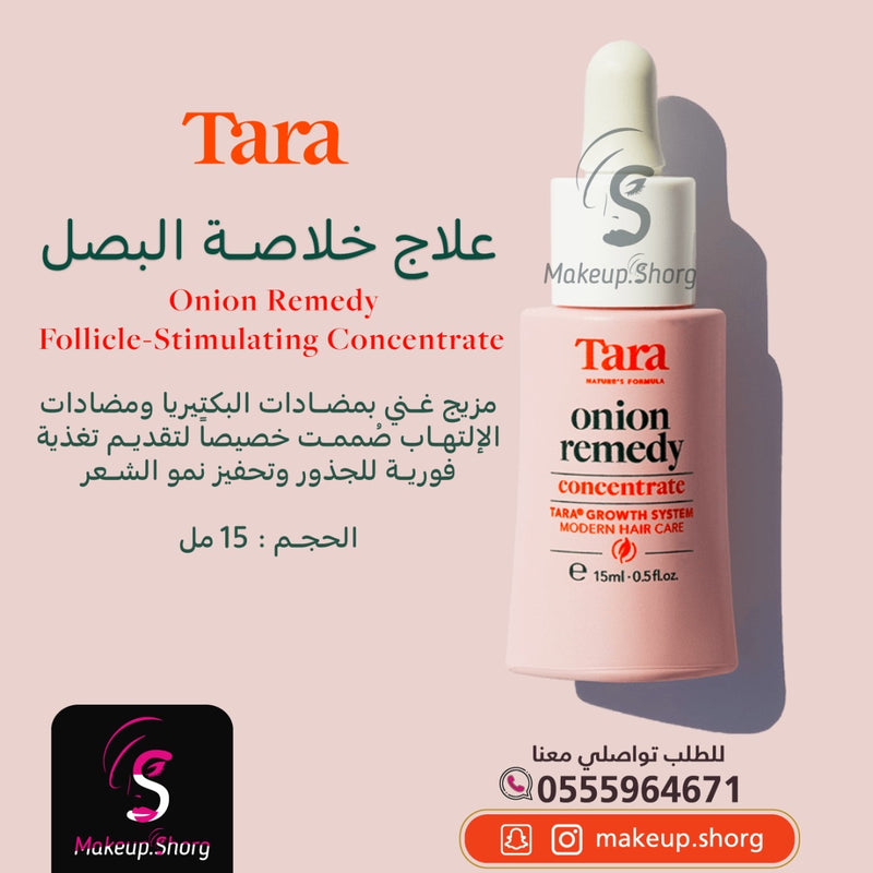 tara Onion Remedy Follicle-Stimulating Concentrate 15 ml