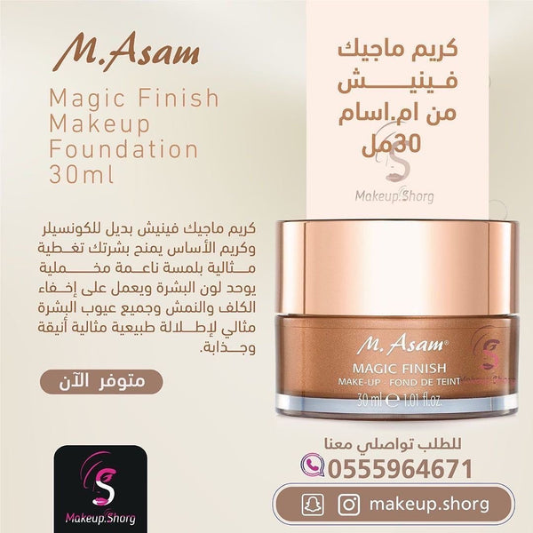 M. Asam Magic Finish Makeup 30Ml