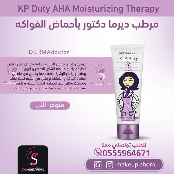 Dermadoctor Kp Duty Dermatologist Formulated Therapy For Dry, Rough, Bumpy Skin – 120Ml