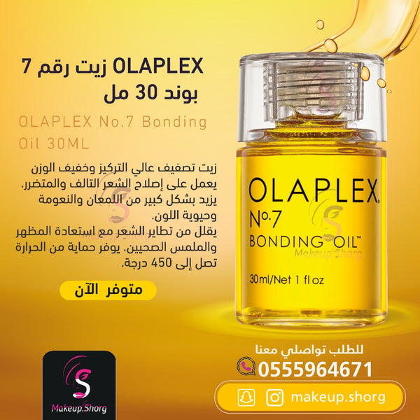 Olaplex No 7 Bonding Oil 30 Ml
